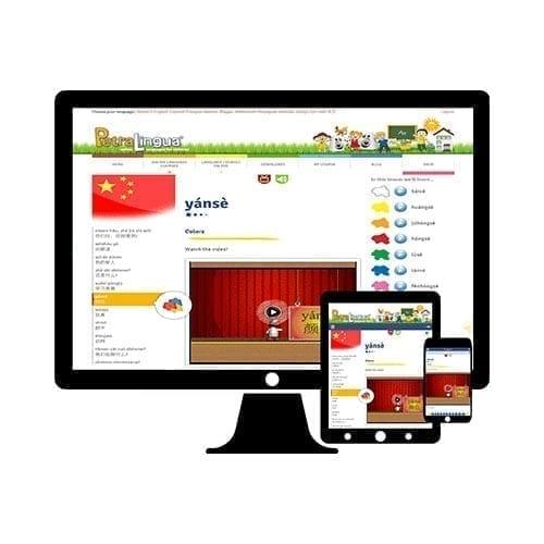 PetraLingua cours de chinois en ligne pour enfants 3 à 10 ans