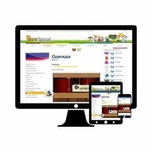 PetraLingua cours de russe en ligne pour enfants 3 à 10 ans