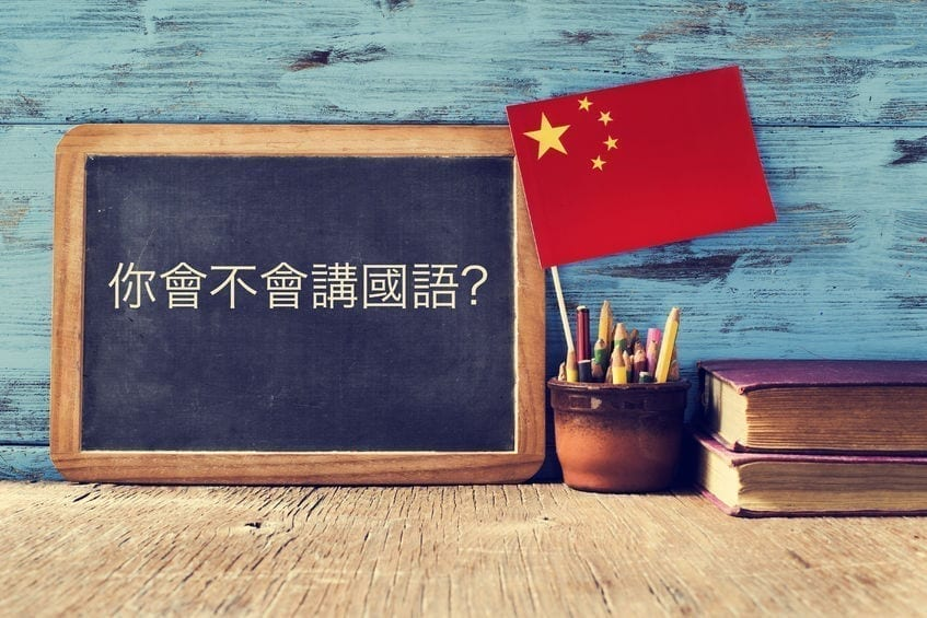 chinois pour enfants