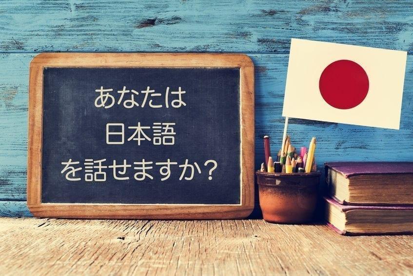 japonais pour enfants