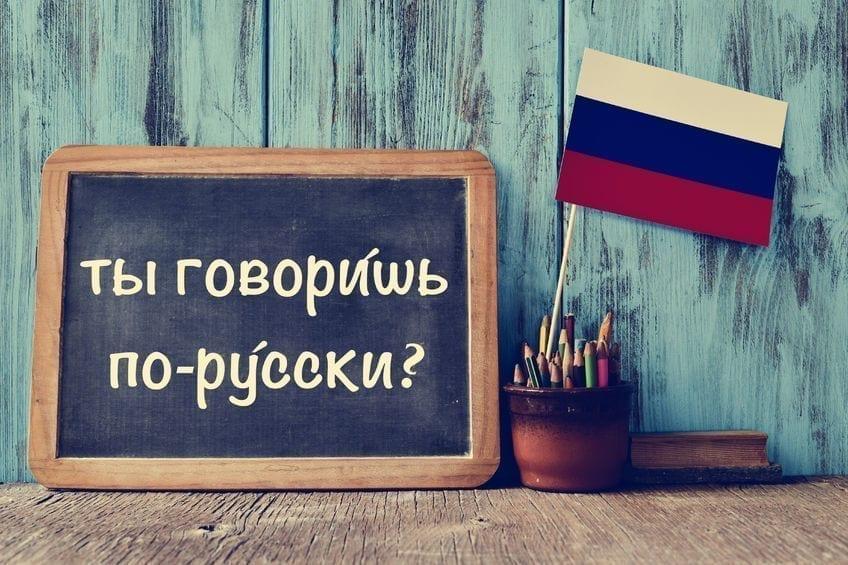 russe pour enfants