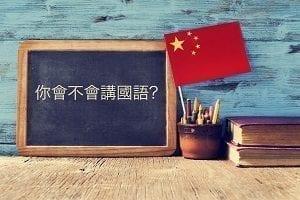Méthodes apprendre le chinois pour enfants